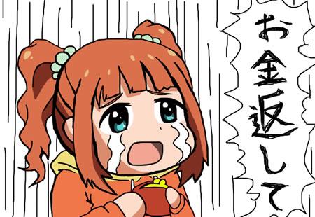 【桜花賞】メジャーエンブレムの複勝売上4億7000万