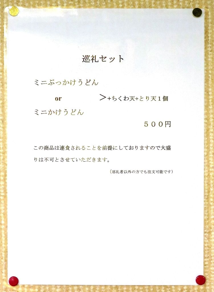 db6d8750.jpg