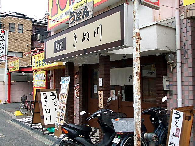 kinugawa01.jpg