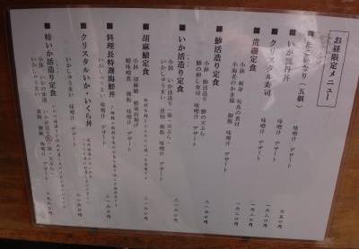 円 中洲 2980