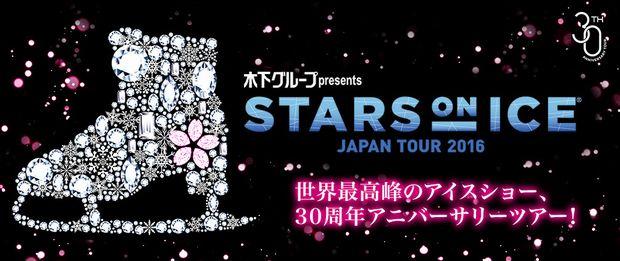 TBSサイト 30周年ツアー(ブログ)
