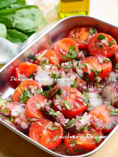 タコとトマトのマリネ1