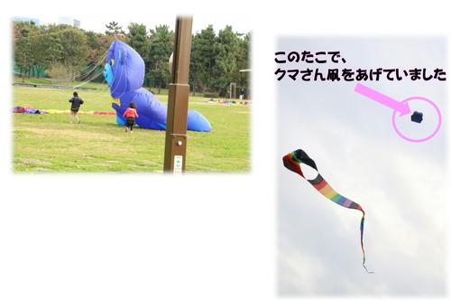 20151126-5.jpg