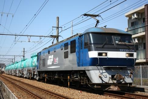 EF210-119