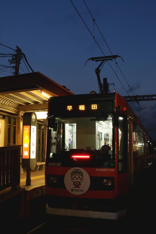 ED5A0010.jpg