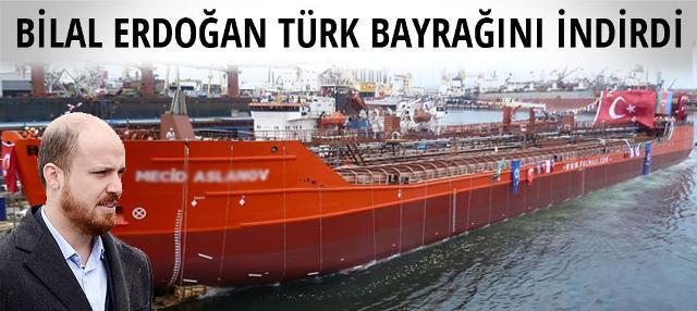 船トビラル