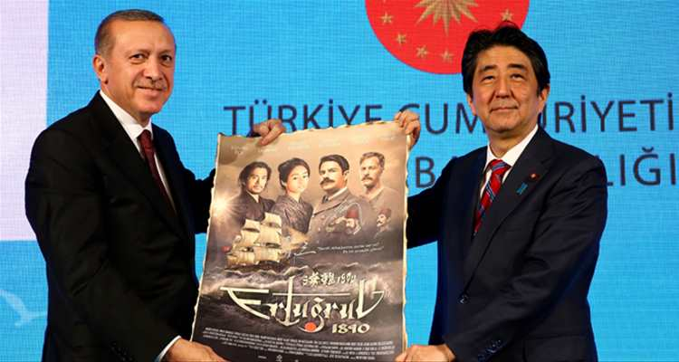 erdogan-ve-abe-ertugrul-1890-filminin-tanitimini-izledi.jpg