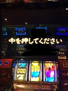 20151028235048b89.jpg