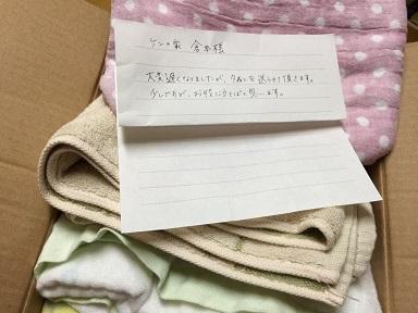 1026姫ママ支援5