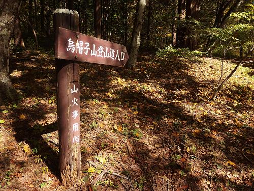 20151018_ebosigatake-002.jpg