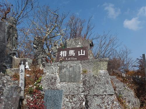 20151024_soumasan-016.jpg