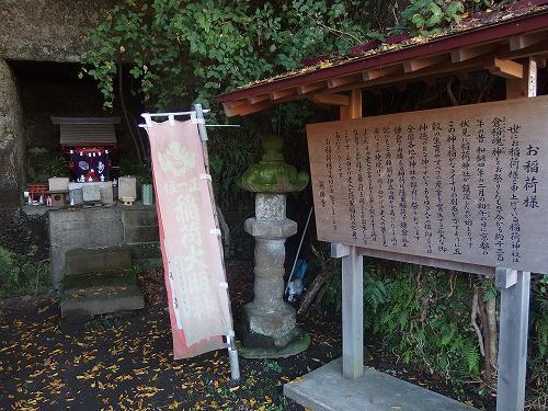20151121_kamakura-003.jpg
