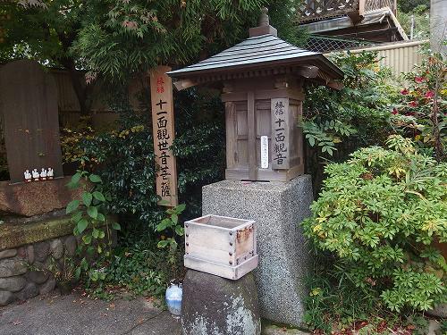 20151121_kamakura-012.jpg