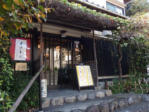 20151121_kamakura-019.jpg
