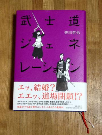 bookblIMG_6249.jpg