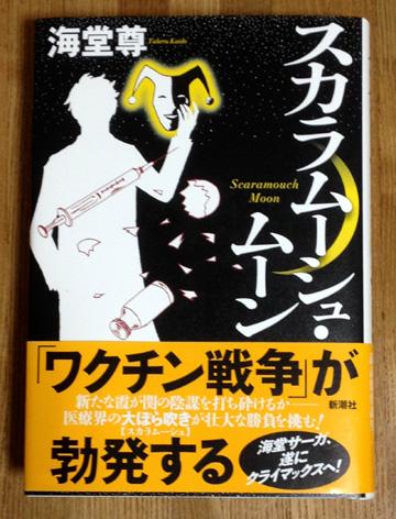 bookblIMG_6254.jpg