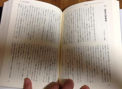 bookblIMG_6255.jpg