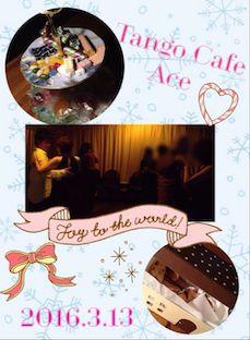 2016_3_13_Tango Cafe Ace