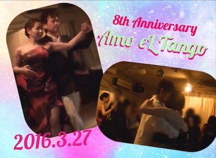 2016_3_27_Amo eL Tango