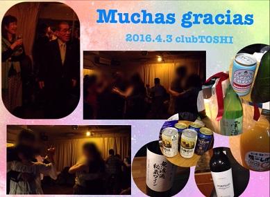 2016_4_3_Toshi BD 2