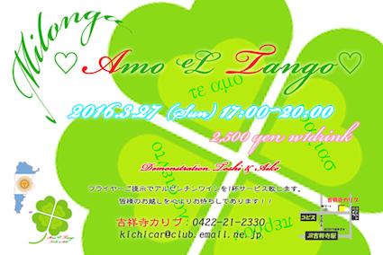 2016_3_27_Amo-eL-Tango_info
