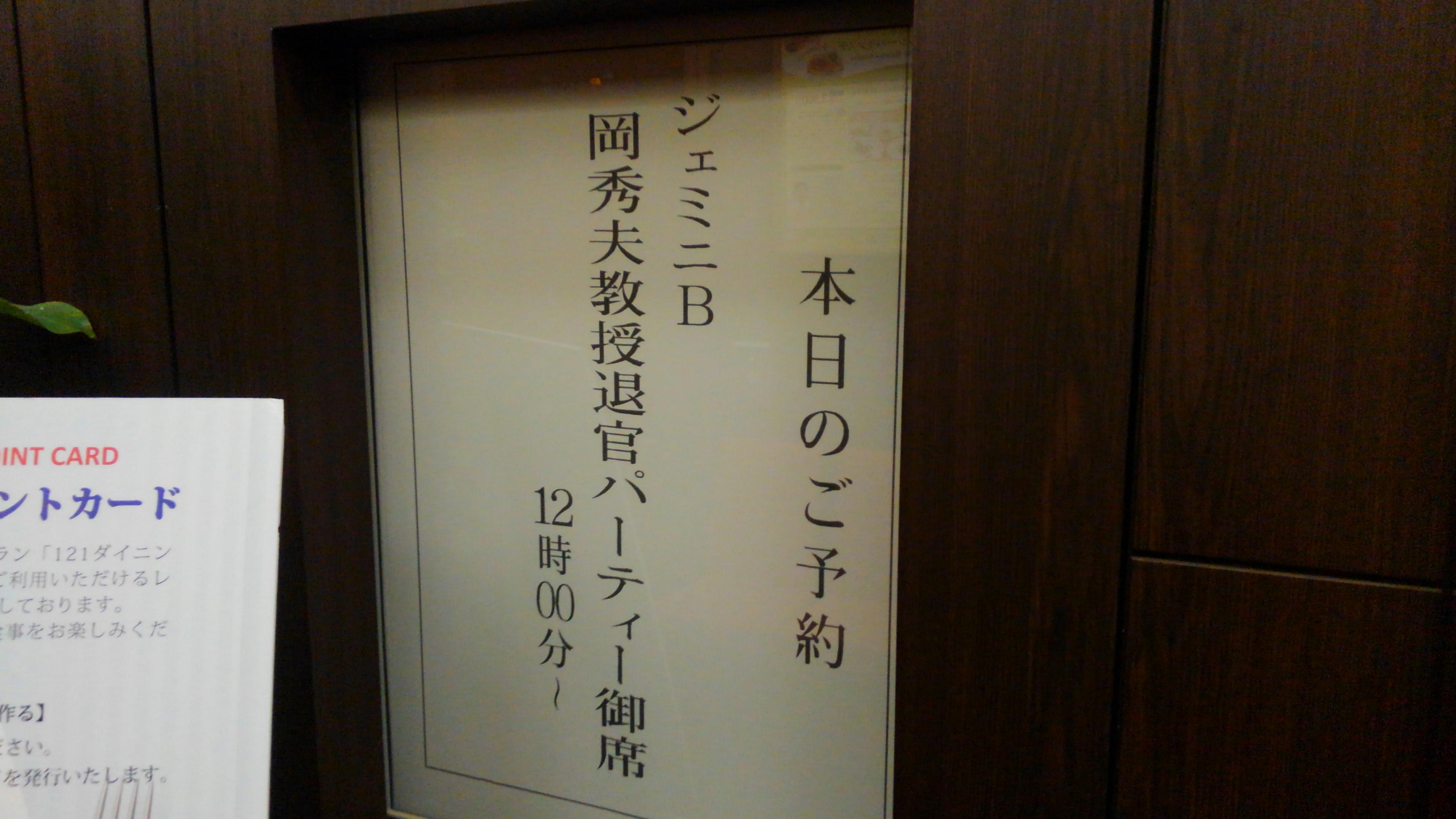 英語・英語教育・TOEIC:岡秀夫...