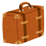 travel_bag_201510171713058bb.png
