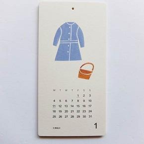 ノラヤ カレンダー