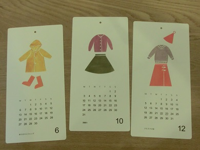 ノラヤ 2015カレンダー