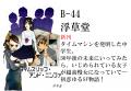名古屋コミティア48ポスター