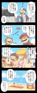 スーパーマリオオールスターヅ2