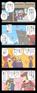 スーパーマリオオールスターヅ3