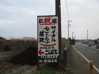 20160305_013.jpg