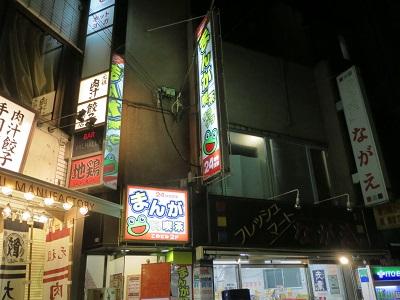 20160316_007.jpg
