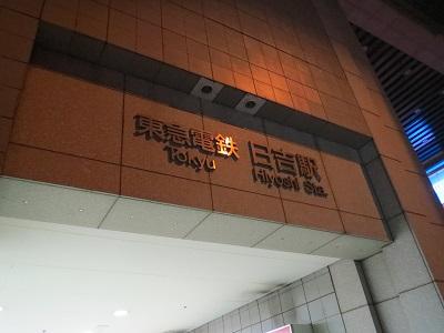 20160318_004.jpg