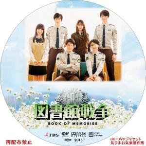 LWBOM_DVD.jpg