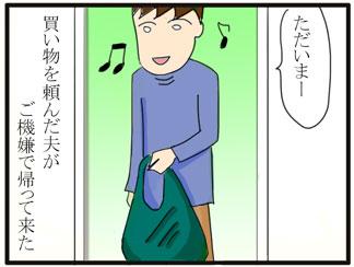プレミアム商品券01