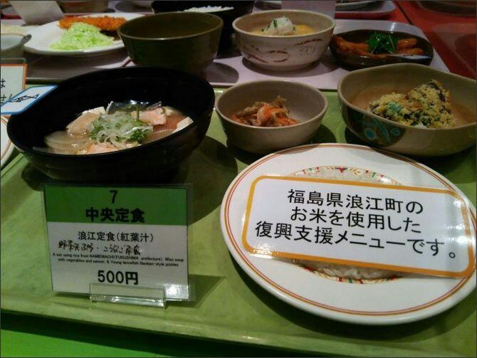 日本人は何もしないためなら何でもする「食べて応援」東大の学食で「福島・浪江米定食(500円)大人気