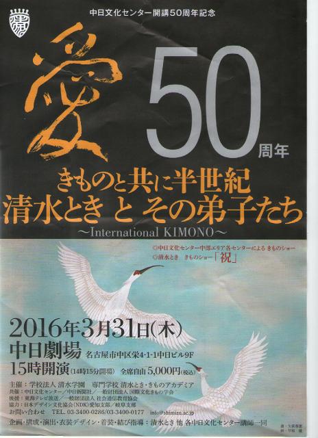 スキャン_20160304 (5)