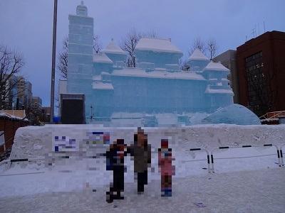 雪祭 (11)
