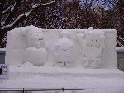 雪祭 (15)