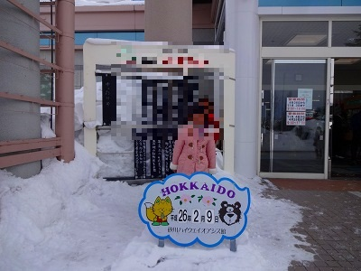 雪祭 (16)