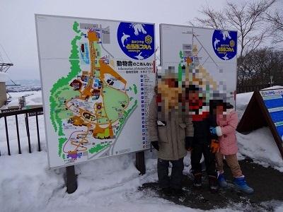 雪祭 (22)