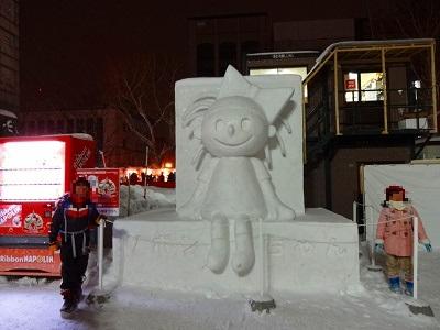 雪祭 (49)