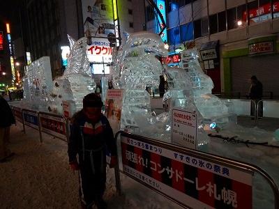 雪祭 (55)