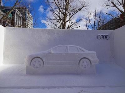 雪祭 (64)