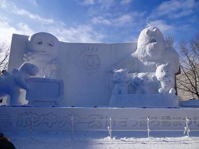 雪祭 (76)