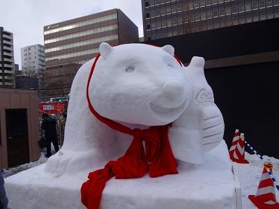 雪祭 (81)