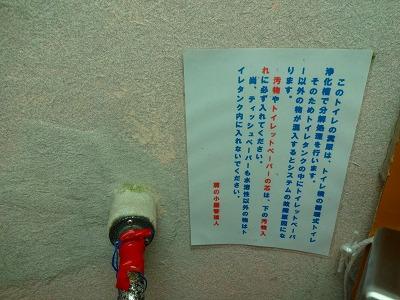 谷川 (128)