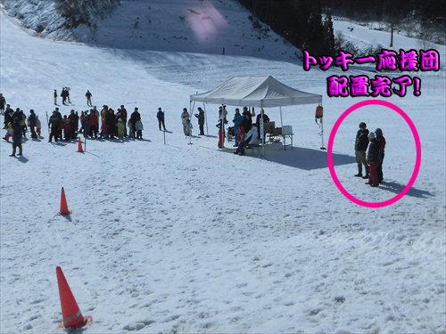 スキー場感謝祭2016【本番】 (38)_R